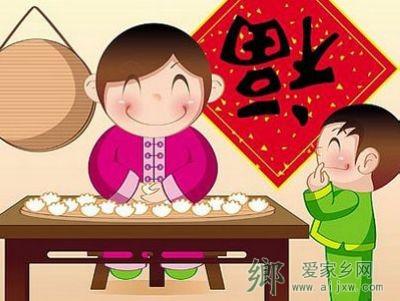 春节应该吃什么?大年初一初二初三初四初五吃什么